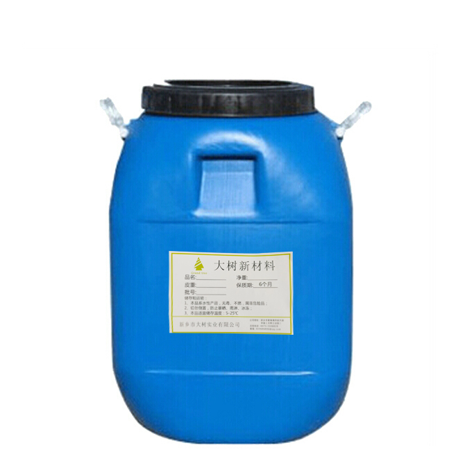 DS-1003水性压敏胶