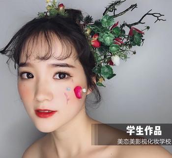 影楼化妆造型高级研修班