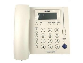 步步高 HCD007(113)TSD电话机