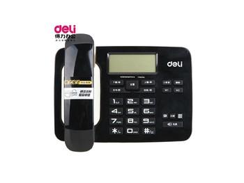 得力 794 液晶显示横式来显电话机