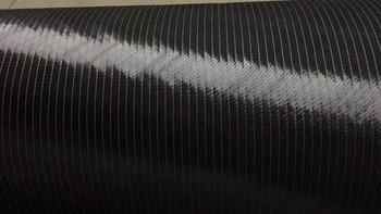 碳纤维多轴向布