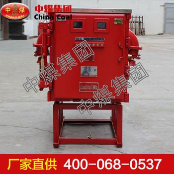 高压真空配电装置,中煤高压真空配电装置