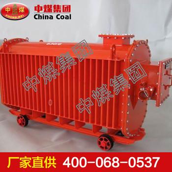 矿用隔爆型移动变电站矿用隔爆型移动变电站工作条件