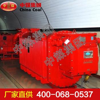 KBSGZY矿用移动变电站KBSGZY矿用移动变电站参数
