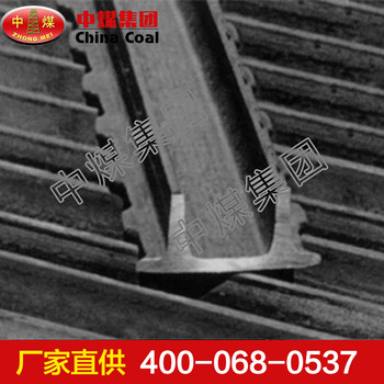 7号排型钢 7号排型钢产品特点