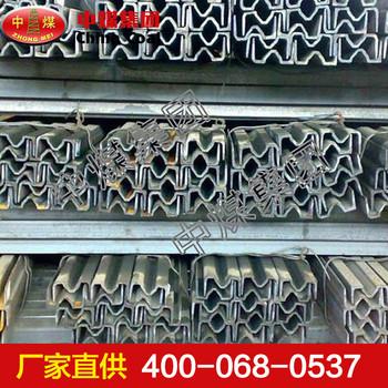 槽帮钢 槽帮钢产品介绍 槽帮钢厂家