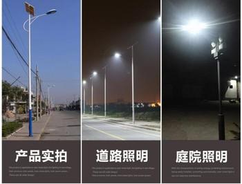 太阳能一体乡村路灯6米 LED道路灯5米 太阳能灯户外路灯