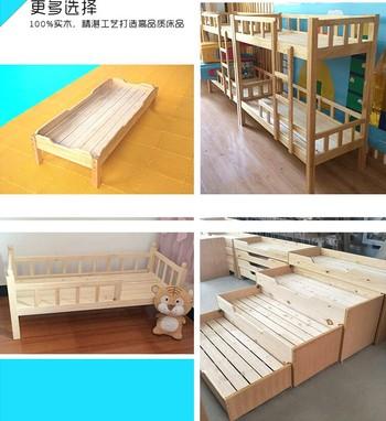 幼儿园床幼儿园专用床 午休午睡床儿童塑料木板床叠叠床