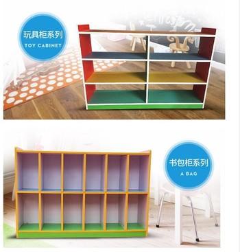 幼儿园玩具柜儿童收纳柜儿童书包柜鞋柜彩色 杂物储物柜区角柜