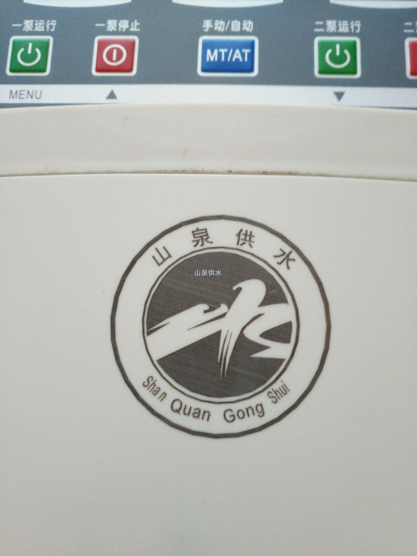 排污泵控制箱 污水泵控制箱 潜水排污泵控制箱