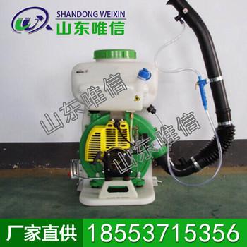 背负式机动喷雾喷粉机 动力喷雾机 唯信打药设备