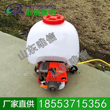 4冲程背负式机动喷雾机 农药喷洒设备 动力喷雾机