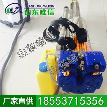 脉冲动力喷雾机 动力喷雾机 担架式高效喷药机