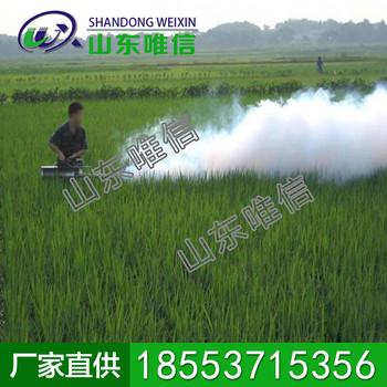 弥雾机 脉冲动力喷雾机 农药喷雾机