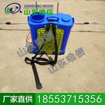 电动喷雾器 农药喷洒设备