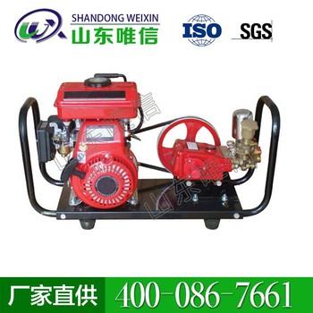 21型框架式动力喷雾机 动力喷雾机