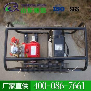 45B型框架式电动喷雾机 脉冲动力喷雾机 动力喷雾机