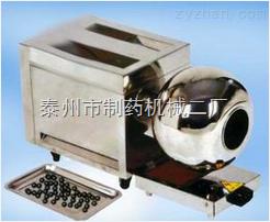 小型不锈钢中药制丸机