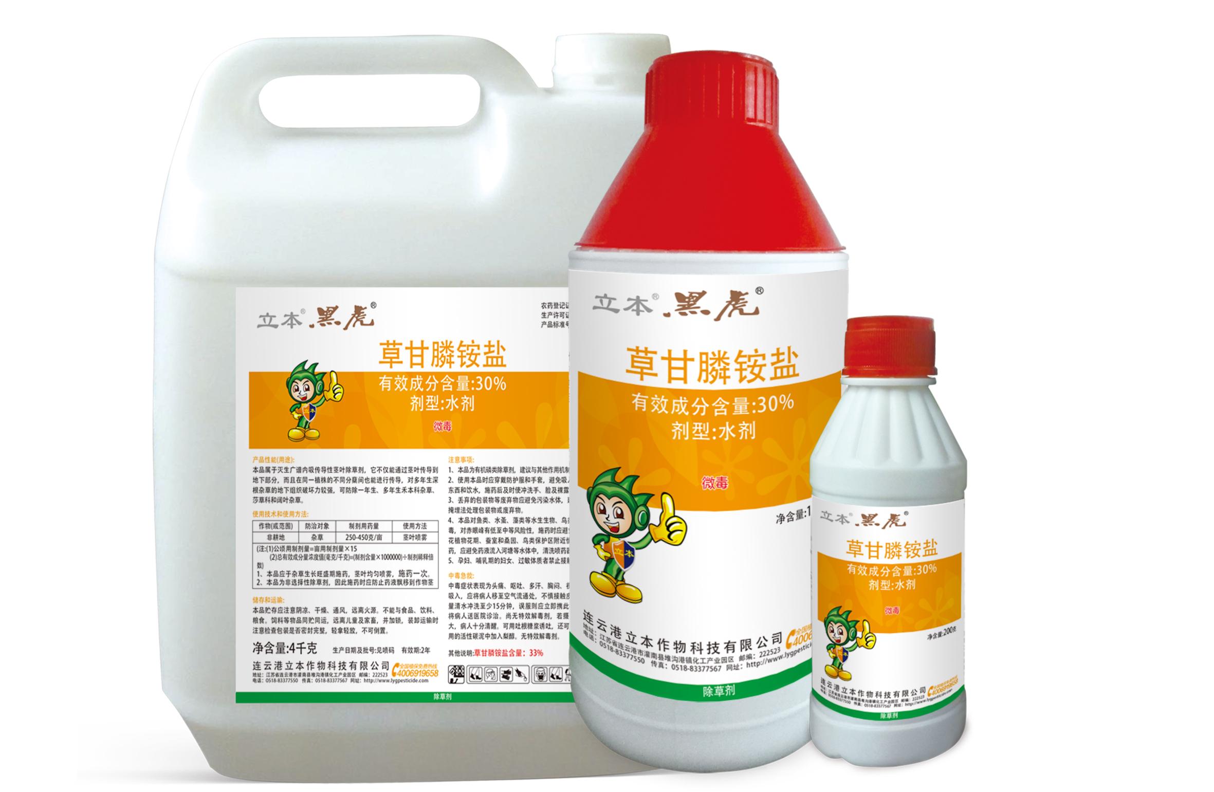 草甘膦銨鹽(33%)水劑