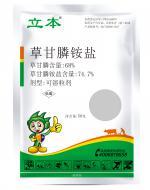 74.7%草甘膦銨鹽