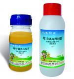 62%草甘膦異丙胺鹽水劑