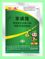10%苯磺隆可濕性粉劑