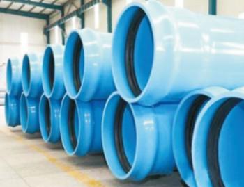 给水用高性能硬聚氯乙烯(PVC-UH)管材