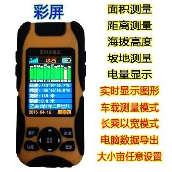 超高精度GPS测亩仪