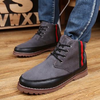 冬季保暖棉鞋男士休闲鞋英伦风厚底增高男鞋 666
