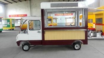 2016新款汽车型电动餐饮车