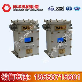 ZBL-L低压漏电保护装置价格行情