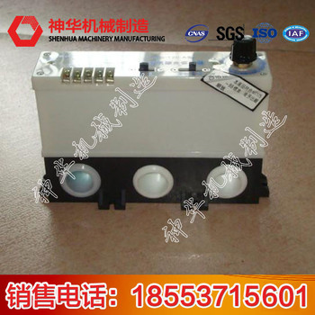 矿用电动机综合保护器产品型号