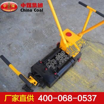 轨缝调整器 轨缝调整器规格