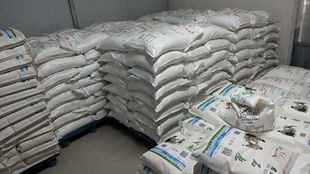 石磨全麦粉
