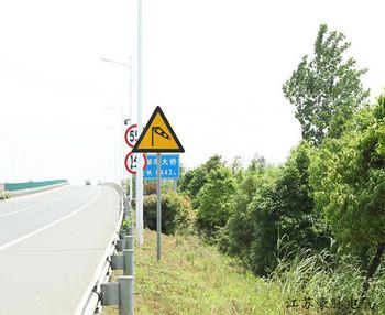 交通标志牌09