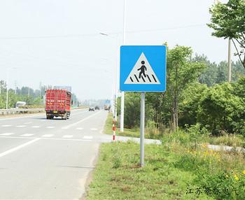 交通标志牌11