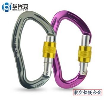 镁铝合金丝扣锁