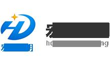 扬州宏东照明科技有限公司