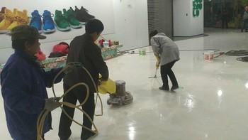 地板打蜡 (3)