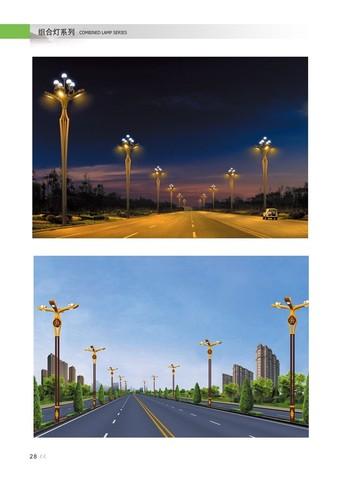 名族文化太阳能路灯 (45)