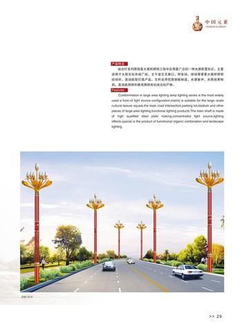 名族文化太阳能路灯 (44)