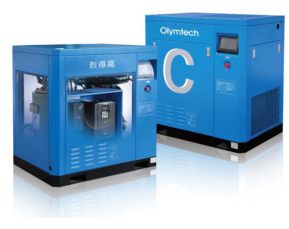 C系列永磁同步变频螺杆式空压机