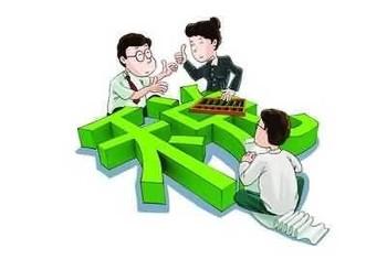 协助税务局查帐及免费财税疑难问题咨询处理