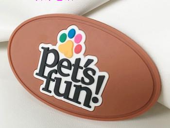 橡胶标Pets!