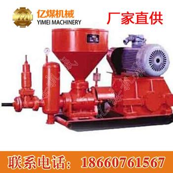 ZBL50/4-7.5漏斗注浆泵