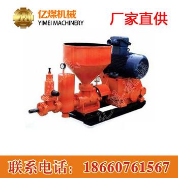 ZBL型漏斗下料注浆泵