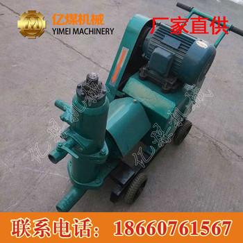 ZSY50/70双液注浆泵