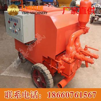 HS-150II型双液砂浆泵