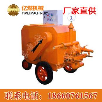 UB8.0A型砂浆泵