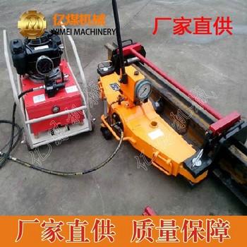 液压直轨器,液压直轨器尺寸 液压直轨器产品介绍
